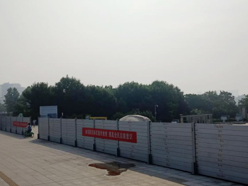 Weihe Flood Control Project (Changyi Section) Weihe Park Plaza